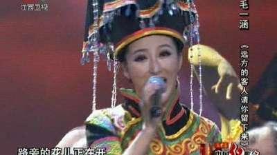 陈思PK毛一涵—中国红歌会