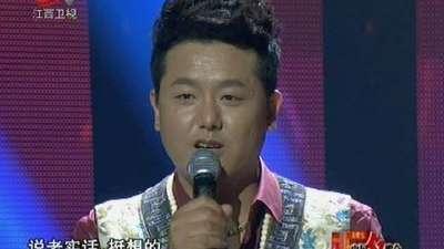 龚爽PK阿东—中国红歌会