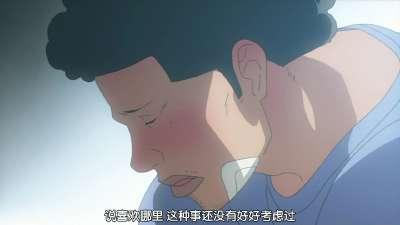 初恋限定02