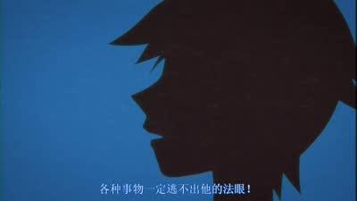 俗·再见!绝望先生 04