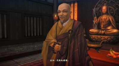 古剑奇谭贰 第18集