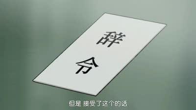调酒师 05