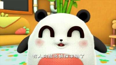 逗逗迪迪之汉字小侦探 第02集 保卫香蕉林