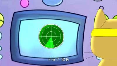如意酷宝之保丽龙01