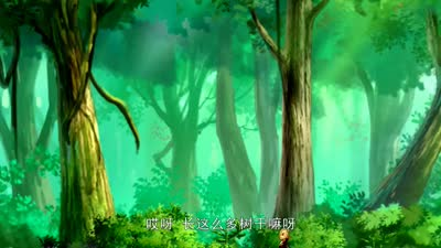 如意兔之开心农场2 第27集