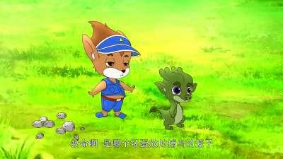 如意兔之开心农场6 第30集