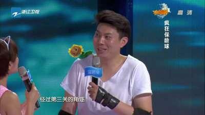 """""""中国活考拉""""带队卖萌 艾伦队不敌王宁队惜败"""