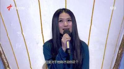 特立独行的美女画家西茜 窦文涛不停吐槽女嘉宾