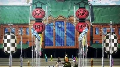 京骚戏画TV版 第04话