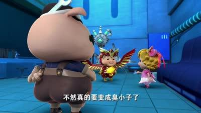 猪猪侠6 第09集