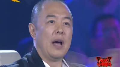 蒙古说唱引爆梦想舞台
