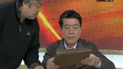 李伟带你去寻宝-钥匙