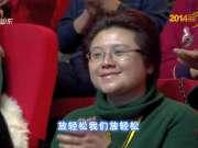 2014山东卫视春晚全程回放