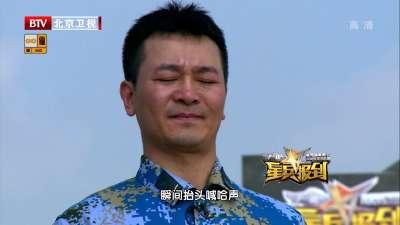 """星兵化身""""海上蛟龙"""" 搜山侦查大比拼"""