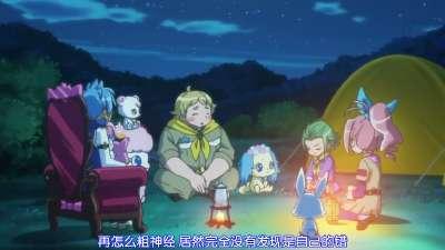 宝石宠物KiraDeko 第36话