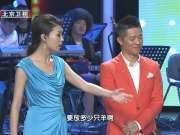 大戏看北京:凤凰传奇 最炫民族风