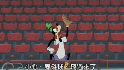 米老鼠新传 第1季 国语版 16