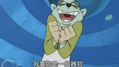 米老鼠新传 第1季 国语版 04
