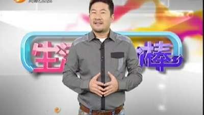 特产我最夯——海南咖啡VS台湾柿饼