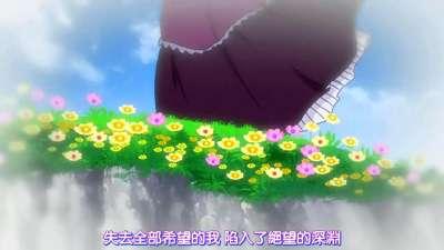 美妙旋律第四季04