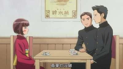 大正野球娘 04