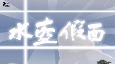 不可能恋爱06