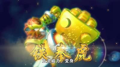 猪猪侠8之变身战队16