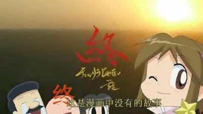 魔法少女朱可奈06