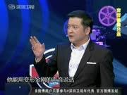 《年代秀》20130215:宋茜黑丝热舞 伸手摸恐怖箱萌翻全场