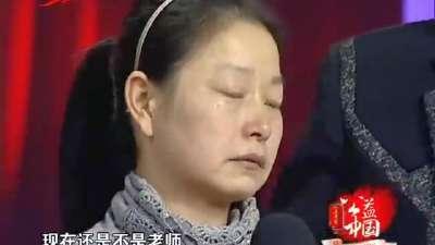 吴克羣 梦想合唱团夺冠