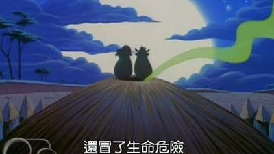 彭彭丁满历险记 第2季 原声版12