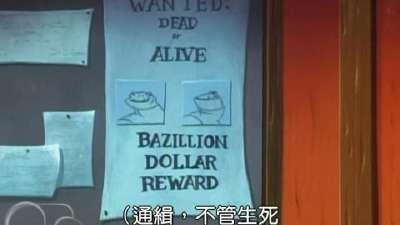 彭彭丁满历险记 第2季 原声版07