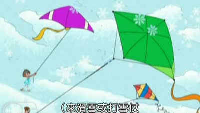 飞哥与小佛 原声版03