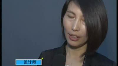中国国际时装周  特别报道