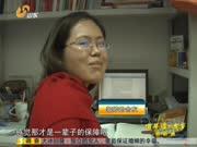 《调查》20130408:中国癌症近年来高发  每6分钟就有一人被确诊