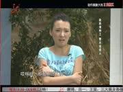 《本山快乐营》20130326:赵四演特工  警示说谎人