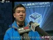 《风尚东北亚》20131109:施华洛世奇秋冬画报再现韩星秀智成熟美丽
