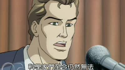 蜘蛛侠17国语版