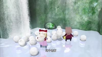 云彩面包 第一季12