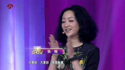 赵又廷幸福私生活遭调侃 郑恺现场演绎富二代