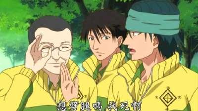 网球王子OVA第2季 01(国语)