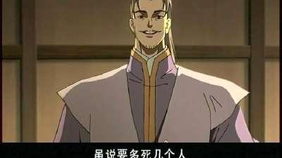 秦汉英雄传26