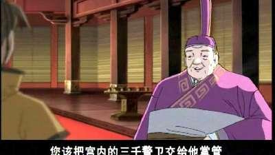 秦汉英雄传17