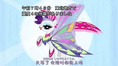 彩虹小马:友情就是魔法16