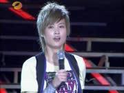 李宇春&林俊杰斗舞-李宇春2009WhyMe广州演唱会