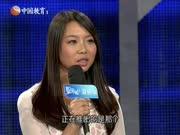 《职来职往》20130503:阳光男誓做赵本山第二 文艺女遭狠批