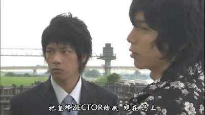 假面骑士KABUTO 第33话