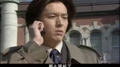 假面骑士空我04