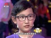 《老爸拼吧》20130706:十项全能老爸曾是运动员 搞怪女儿称这是拼爹时代