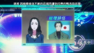 科学小飞侠Crowds 第03话